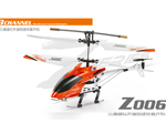 ZR Z006 Helicopter and ZhengRun z006 parts