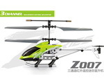ZR Z007 Helicopter and ZhengRun z007 parts