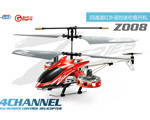 avatar ZR Z008 ZR Z008 Helicopter and ZhengRun z008 parts