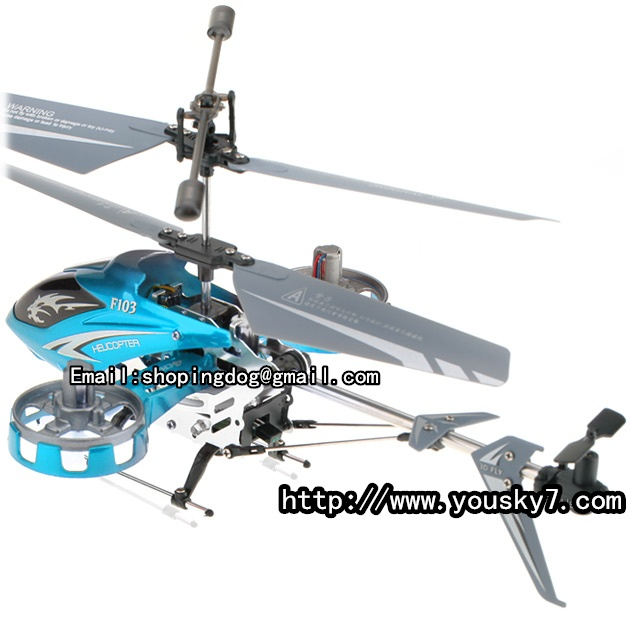 Dfd Avatar F103 Helicopter Parts