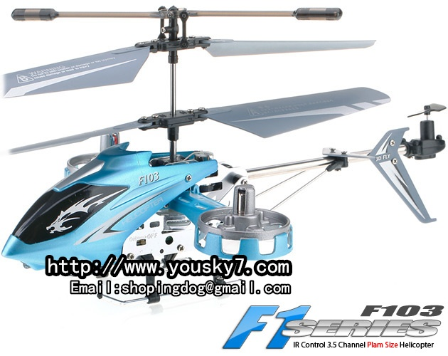 DFD avatar f103 helicopter parts DFD 4ch f103 RC Helicopter
