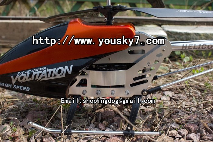 rc volitation helicopter parts with Index on Index furthermore Amazon moreover Double Horse 9053 Rc Helicopter additionally Rc Volitation Helicopter Parts likewise 221652097089.