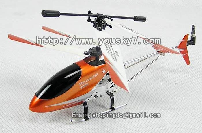 Helicopter 9098 инструкция