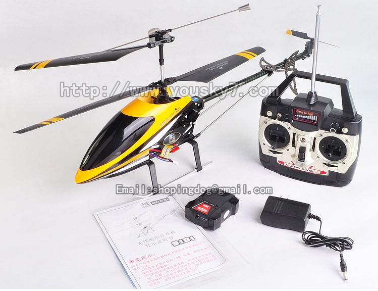 double horse 9101 helicopter parts 9101 shuangma rc 9101 heli 9101double horse 9101 rc helicopter and shuangma 9101 dh 9101 parts list