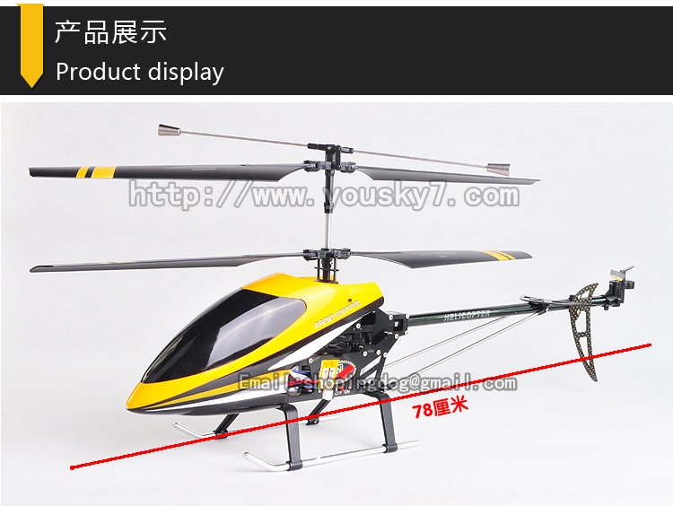 double horse 9101 helicopter parts 9101 shuangma rc 9101 heli 9101double horse 9101 helicopter