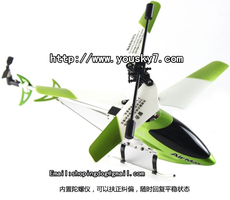 remote control four blade helicopter with Index on 32233042953 also Free Shipping Jjrc H8 Mini Rc Quadcopter 6 Axis 4ch 2 4ghz One Key Return Rc Drones W Headless Mode Rtf furthermore Index together with Nick Snider Mikhail Severe Rogier furthermore 24G 4CH Single Propeller Blade Radio Remote Control Mini V911 Pro RC Helicopter 139766.