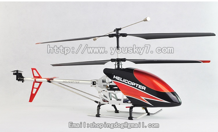 dh 9053 rc helicopter with Index on 261402892237 also 331422277064 furthermore Index as well 151031278437 also 710974144.