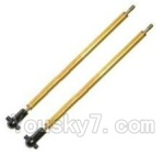 Double-horse-7001-11 Left and Right Drive Shaft Kit