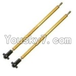 Shuang Ma 7003-parts-06 Left and Right Drive Shaft Kit