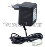 Shuang Ma 7003-parts-17 Charger