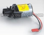 7009-parts-04 High speed Main motor(370 motor)