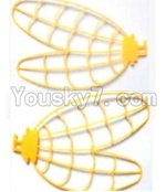 Subotech S700 Parts-11 Left and Right Wing-Yellow