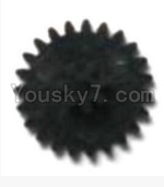 Subotech S700 Parts-21 Double connect Gear