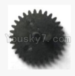 Subotech S700 Parts-22 Eccentric gear