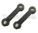 Subotech S700 Parts-23 Connect buckle(2pcs)